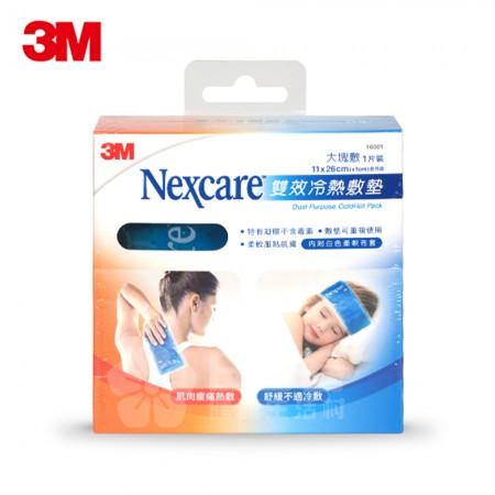 3M Nexcare 雙效冷熱敷墊 大塊敷 單入(冷熱敷墊)