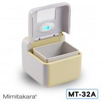 Mimitakara 保潔淨超音波牙具清洗機MT-32A [抗菌銀離子材質] [牙套假牙牙具清潔] [震盪音波清潔] [強力雙馬達]