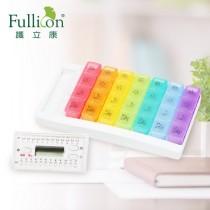 【Fullicon護立康】藥記得7日電子提醒藥盒組 AB001