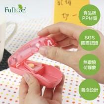 【Fullicon護立康】隠刀式切藥器 切藥不切手 CT005
