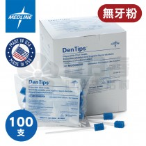 【MEDLINE 美聯】口腔護理海棉棒 海棉牙刷 潔牙棒 5包入(共100支,20支/包)
