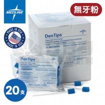 【MEDLINE 美聯】口腔護理海棉棒 海棉牙刷 潔牙棒 1包入(20支/包)