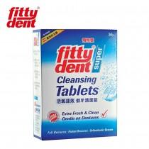 Fittydent 飛特登 假牙清潔錠 36錠/盒