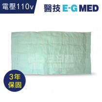 醫技 動力式熱敷墊-濕熱電熱毯(14x27吋 腰背部/大面積,110V電壓)
