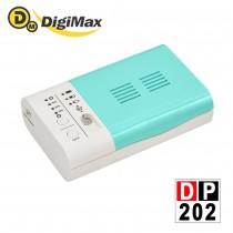 DigiMax DP-202 隨身用品紫外線殺菌乾燥機 (口罩、助聽器、隨身小物可用)
