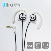 【TOPLAY聽不累】原音無齡耳機 Q熊貓 長時舒適聆聽 耳機推薦 (H11-B02)