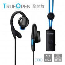 TOPLAY聽不累 TRUEOPEN系列[進化版] 防丟藍牙耳機 [BT-104 勁藍] (防潑水 工作 運動 直播耳機)