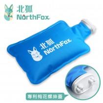 NorthFox北狐 冰溫敷袋 2600ml (冷熱水袋 水龜 親膚環保)