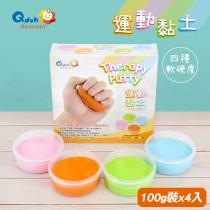 【Q-doh】運動黏土 100g 四組入 (硬/中硬/中軟/軟)