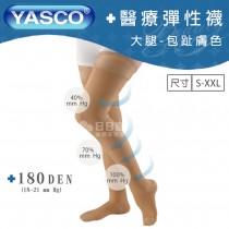 YASCO 昭惠 醫療漸進式彈性襪x1雙 (大腿襪-包趾-膚色)