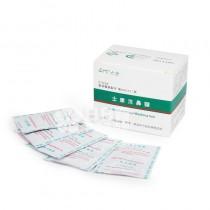 Nasal Wash 士康洗鼻鹽 1盒 (24小包)