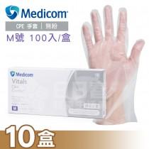 Medicom麥迪康 加長型CPE透明無粉手套 M號 1000入(10盒  每盒100入  手扒雞止滑手套)