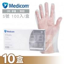 Medicom麥迪康 加長型CPE透明無粉手套 S號 1000入(10盒  每盒100入  手扒雞止滑手套)