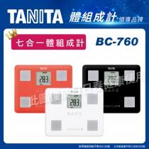 TANITA 七合一體組成計 體脂肪計 體脂計 BC-760