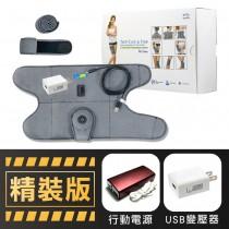 LePad 樂沛醫療用熱敷墊EU-720 USB行動八合一(★精裝版★ 行動電源+USB變壓器)