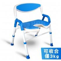 【富士康】鋁合金洗澡椅 FZK-185 可收合 安全扶手 U型坐墊