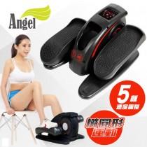 Angel 藍天使 電動橢圓健步機 GT-8800 (踏步機)