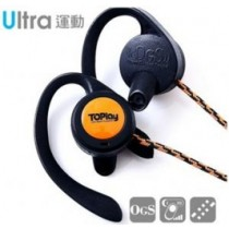 【TOPLAY聽不累】運動風格耳機 懸浮式 橘黑 H133