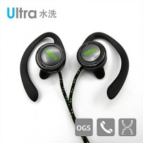 【TOPLAY聽不累】懸浮式水洗運動耳機/防水耳機 (螢光綠)