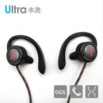【TOPLAY聽不累】懸浮式水洗運動耳機/防水耳機 (螢光紅)