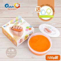 【Q-doh】運動黏土 100g 共四款可選 (硬/中硬/中軟/軟)