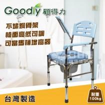 Goodly顧得力 不鏽鋼掀手馬桶椅W-E35 不銹鋼便器椅 洗澡椅(可當馬桶增高器)