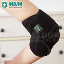 H&H南良 專用護具 - Z型護肘