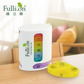 【Fullicon護立康】7日立式鵝蛋保健盒組 收納盒組 藥盒組 MB016
