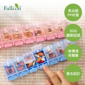 【護立康Fullicon】7日彈跳保健藥盒 MB021