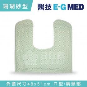 醫技 動力式熱敷墊 - 珊瑚砂型濕熱電熱毯(外套尺寸48x51cm ㄇ型/肩頸部專用)